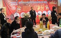 上海科科阀门集团有限公司2011联欢年会
