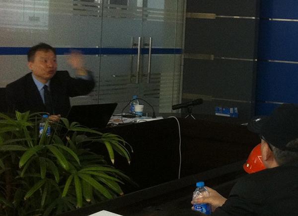 上海怡源企业管理顾问有限公司首席顾问(总经理)卞志强讲话