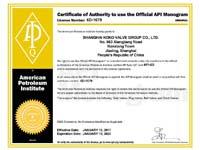 信用资质等级证书