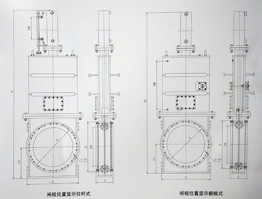 液控板式闸阀结构示意图